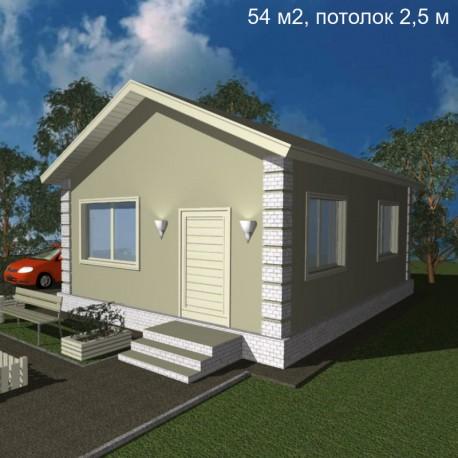 Дом свободной планировки 54 м2, потолок 2,5-Э2