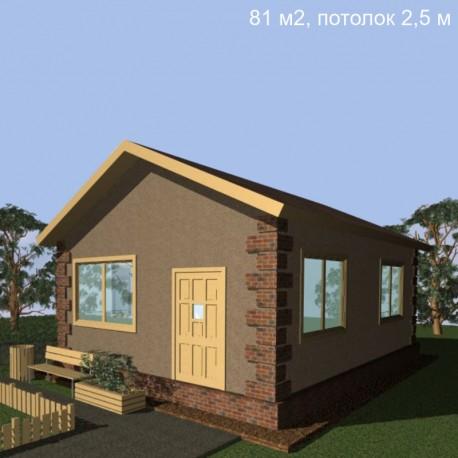 Дом стандарт планировки 81 м2, потолок 2,5-С8
