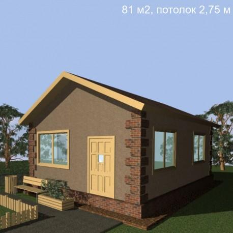 Дом стандарт планировки 81 м2, потолок 2,75-С9
