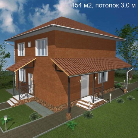 Дом стандарт планировки 154 м2, потолок 3,0-С21