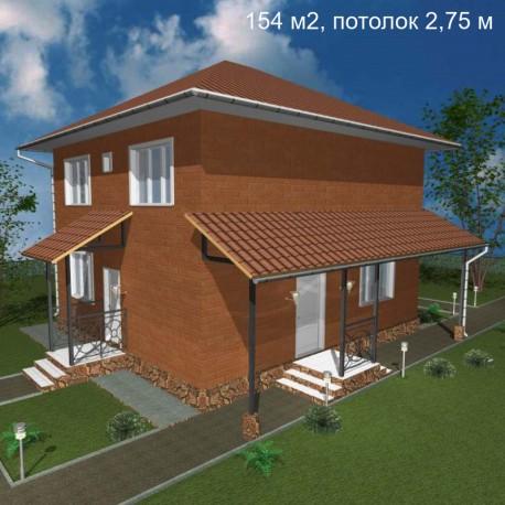 Дом стандарт планировки 154 м2, потолок 2,75-С19