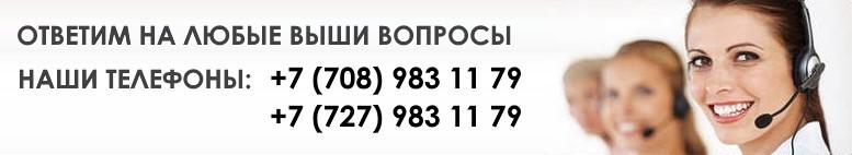 Заказать строительство домов в Казахстане из сип панелей